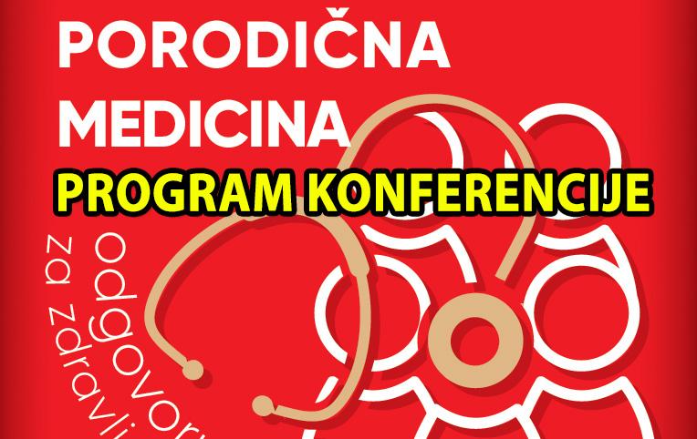 Konferencija 16. dani porodične medicine RS ( video )